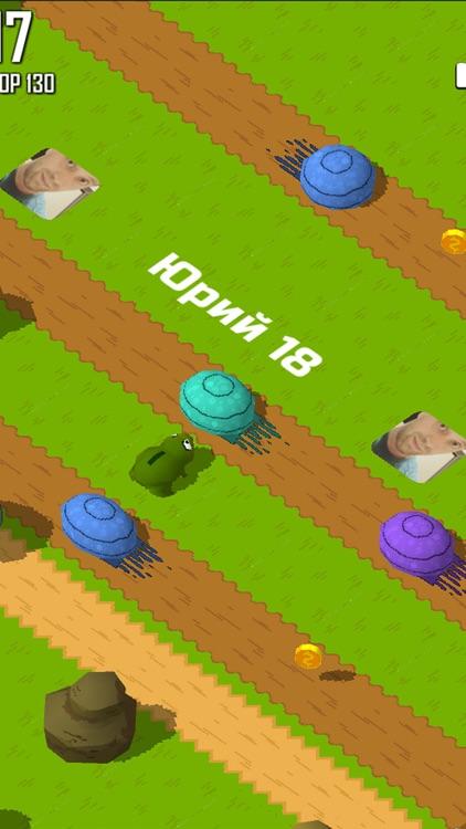 Escape a farm screenshot-3