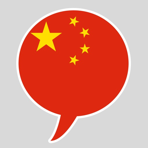 Mandarin Phrasebook - Learn Mandarin Chinese Language With Simple Everyday Words And Phrases
