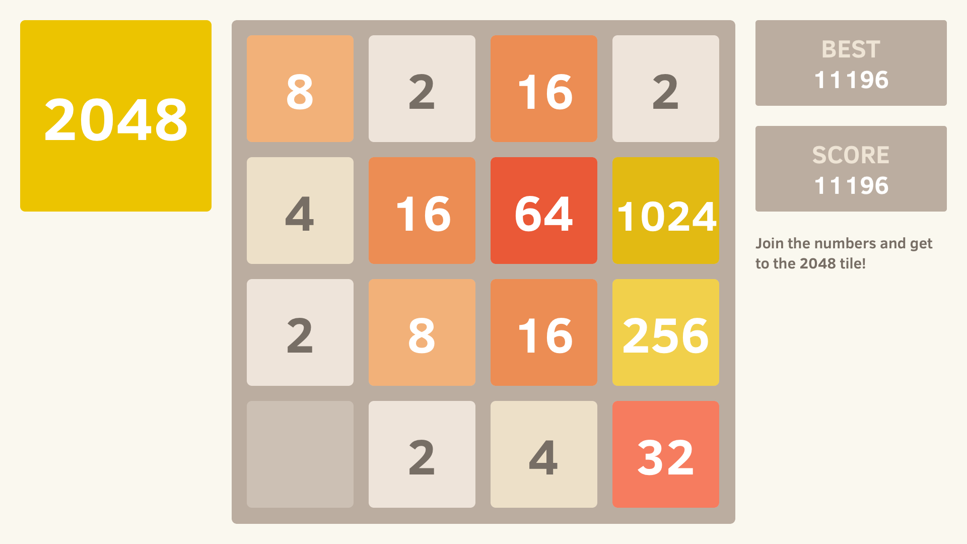 2048 screenshot 11