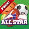 オールスタースポーツチャレンジ - All Star Sports Challenge!