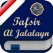 Al-Quran Tafsir Al Jalalayn dalam Bahasa Indonesia, Arab dan Fonetik Transkripsi (Lite)