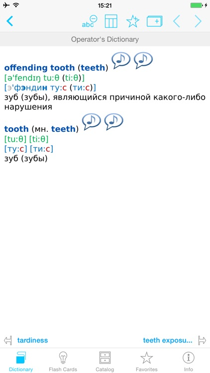 Operator's English Bilingual Dictionaries for Dentistry Specialists and Maxillofacial Surgeons screenshot-4