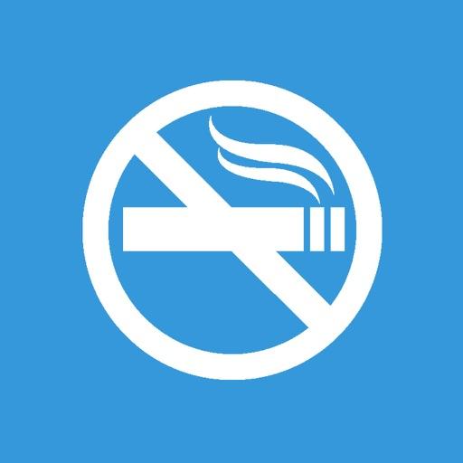 No Smoking Calendar - Stop smoking cigarettes and stop smoking tobacco
