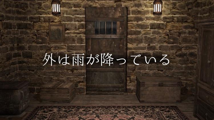 脱出ゲーム rain screenshot-4