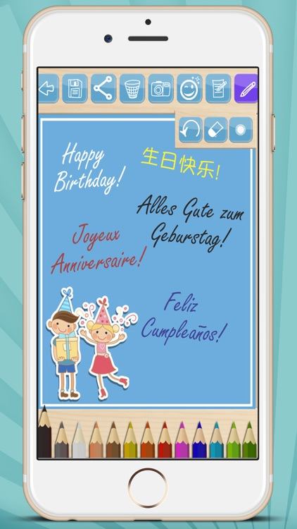 Create cards and postcards to wish happy birthday screenshot-4