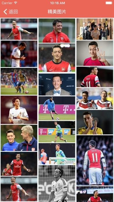 厄齐尔 edition for Arsenal-1