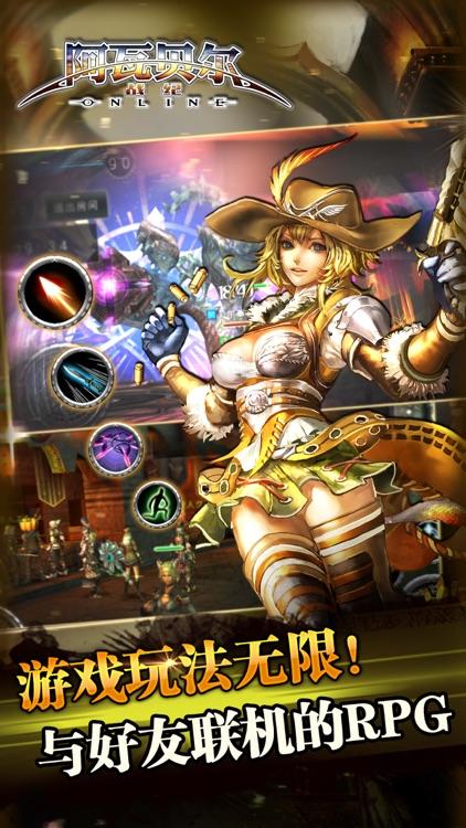 阿瓦贝尔战纪-日本王牌动作RPG手游