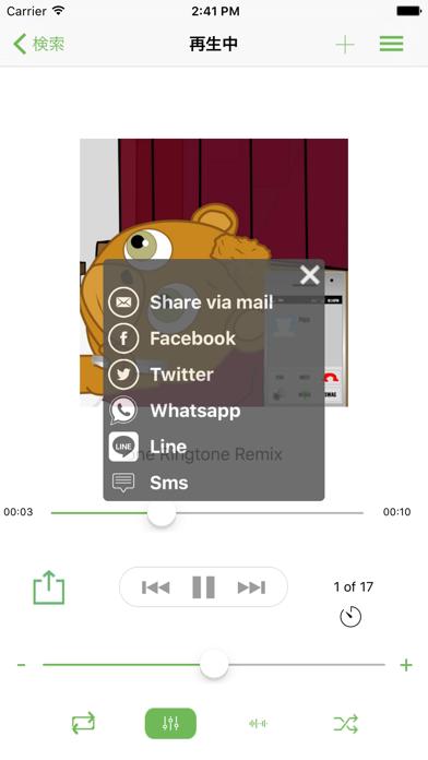 無料のiPhone着メロ - デザインとダウンロード着メロのAppのおすすめ画像1