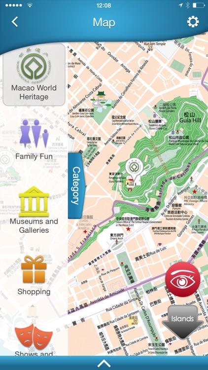 Experience Macao 感受澳門 screenshot-3