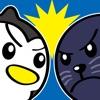笑脸企鹅大战愤怒海豹 - 冰川时代的伊甸胜利酷跑