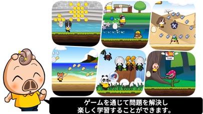えいたんだっしゅ - ゲームで学ぶリズム英単語のおすすめ画像2