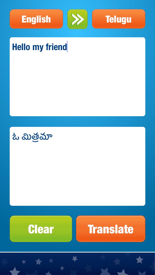 English to Telugu Translator - Telugu-English Translation