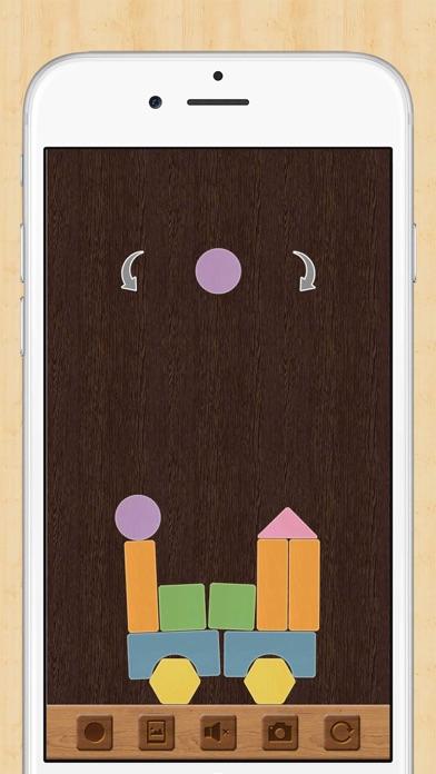 つみきあそび(子供向け知育アプリ)のおすすめ画像4