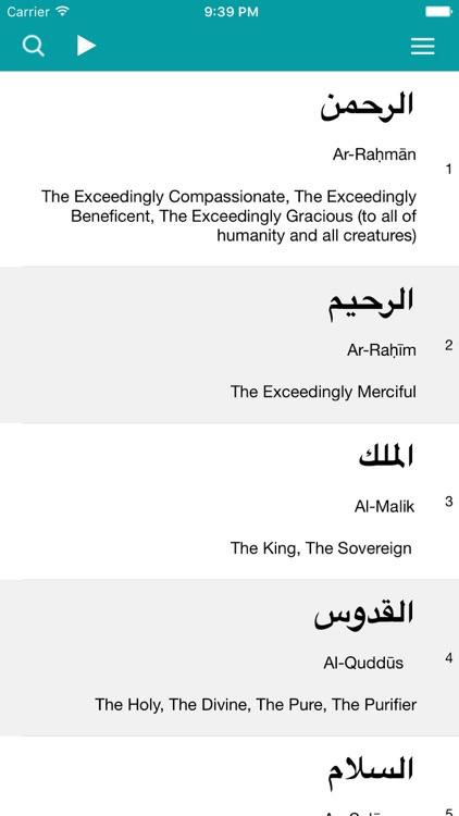 The Holy Quran القرآن screenshot-3