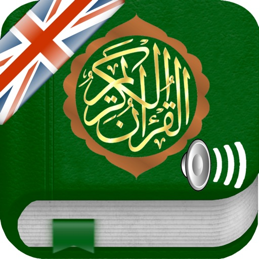 Quran Tajweed Audio mp3 in English, in Arabic and in Phonetic Transcription (Lite)