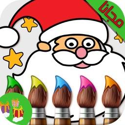 سنة جديدة 2016 | عيد الميلاد | العاب الاطفال
