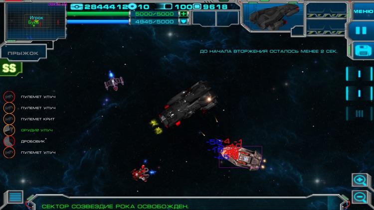 Space Story screenshot-3
