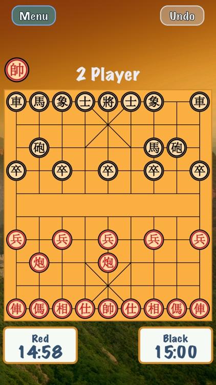 Chinese Chess Panda Free (Co Tuong / Xiangqi / 象棋)