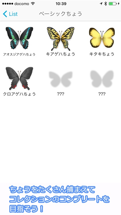 iButterfly screenshot-2