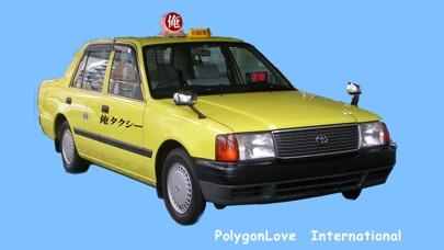 俺タクシー2 screenshot1