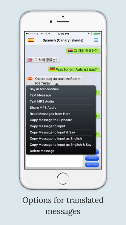 mText2Speech Translator