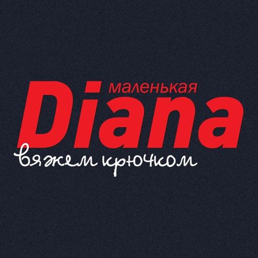 Маленькая Diana. Russia