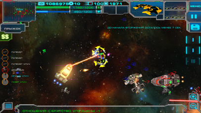 Screenshot #5 for Space Story