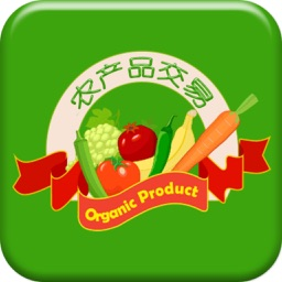 农产品交易门户