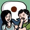 不失禮遊日對話器 (silent) Decent Japanese Travelling Communicator (Silent)