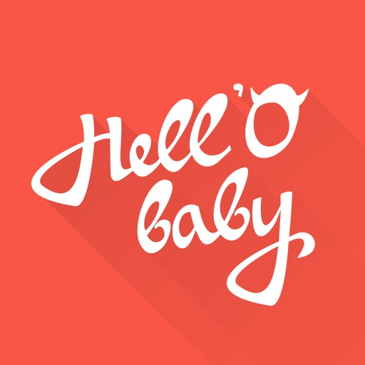 Hell'o Baby – Interactive Baby Album for iPad