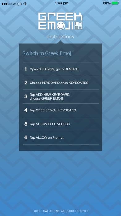 Greek Emoji App screenshot two