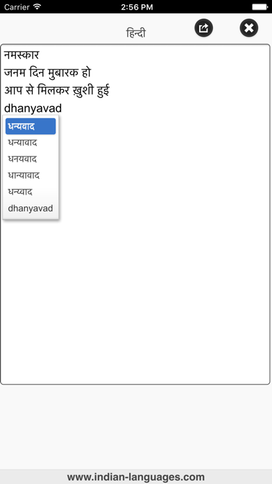 Hindi for iPhone | App Price Drops