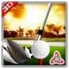 皇家高尔夫俱乐部的3D免费- 世界职业体育游戏