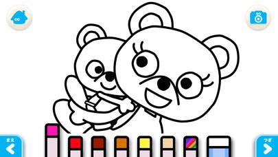 【無料版】げんこつやまのたぬきさん ~ぬりえで遊べる赤ちゃん・子供向けのアニメで動く絵本アプリ:えほんであそぼ!じゃじゃじゃじゃん童謡シリーズのおすすめ画像5
