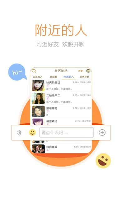 download 明光论坛 apps 2