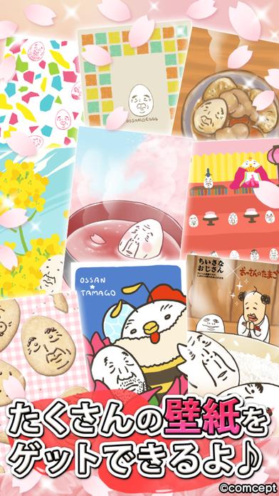 OSSAN Eggs! mini -Spring Ver.- screenshot four