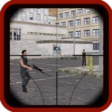 Activities of Modern city strike : The rush sniper