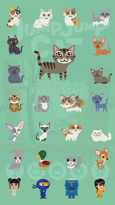 ジャンプジャンプ・キャット 猫ゲーム無料のおすすめ画像1