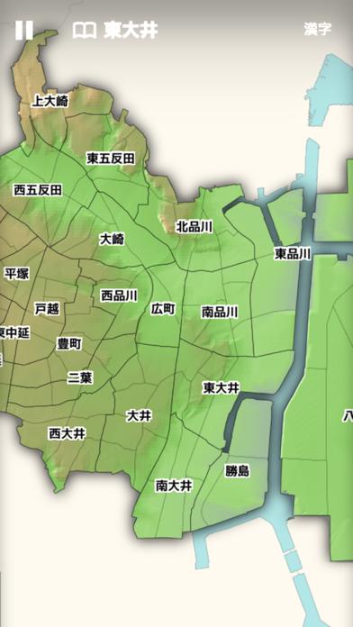 東京23区ジグソーパズルのおすすめ画像3