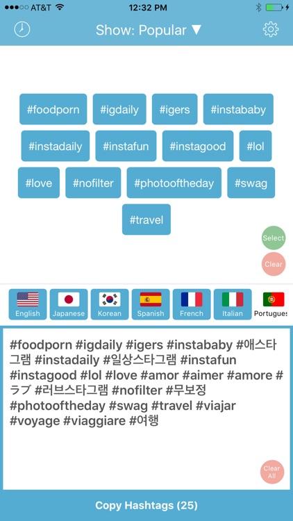 Global Hashtags screenshot-3
