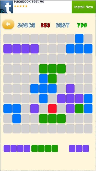 Plus Minus Puzzle screenshot three