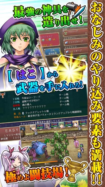 [Premium]RPG アスディバインクロス screenshot-3