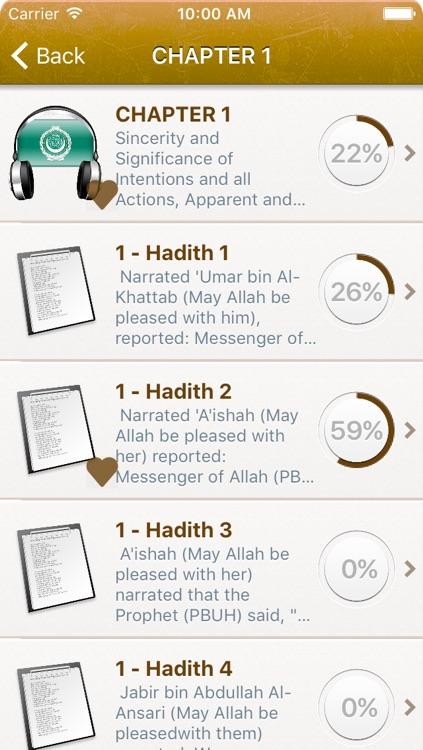 Riyad As-Salihin Audio mp3 in English and Arabic - +2000 Hadiths and Ayas of the Quran (Lite) - رياض الصالحين