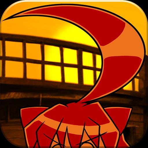 AHOGE CHANBARA iOS App