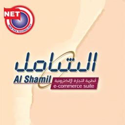 AlShamil