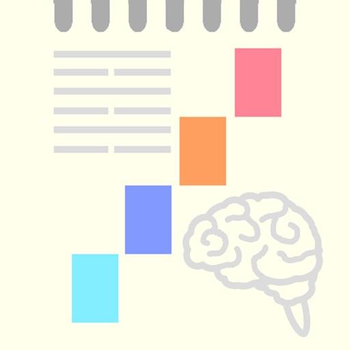 復習管理ノート ~効率的な復習~