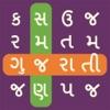 Word Search Gujarati