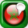 モロッコナビゲーション 2016