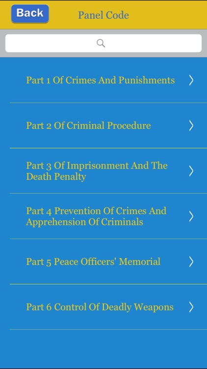Penal Code of California(CA) 2016
