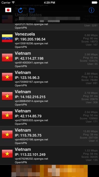 VPN Gate Viewer for Windows